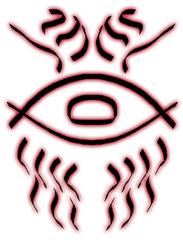 rune_fieriel_sm.jpg